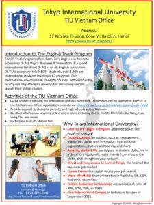 16_Tokyo International University